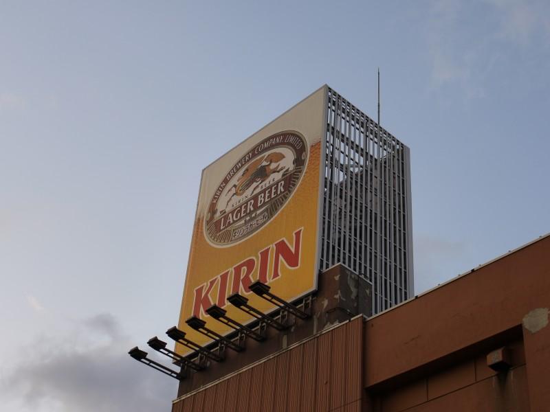kirin_beer